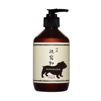 Pet Washing Liquid (Fragrant) 洗寵物-草本淨味