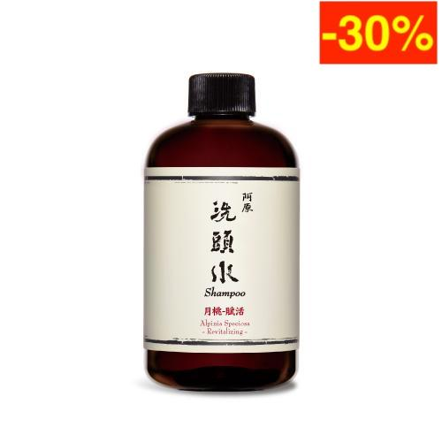 Alpinia Speciosa Shampoo 月桃洗頭水 Dry/Damaged  250ml