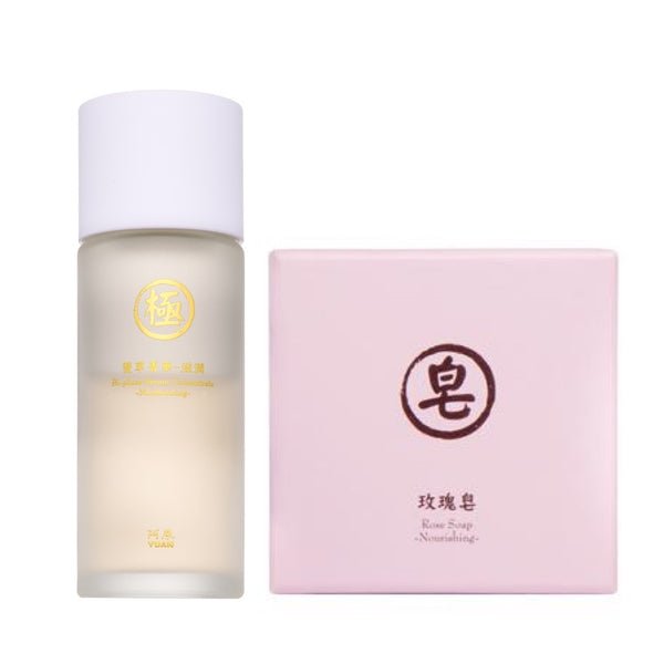 BEAUTY SKIN SET - ROSE SOAP 60g/MICHELIA ALBA SOAP 60g + Bi-phase Serum Concentrate-Moisturizing OR Resiliency 玫瑰皂/ 玉蘭皂 60g + 雙萃菁華-滋潤 或 平衡