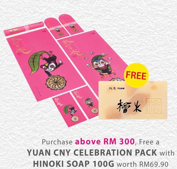 FREE GIFT ITEMS FOR PURCHASES ABOVE RM300