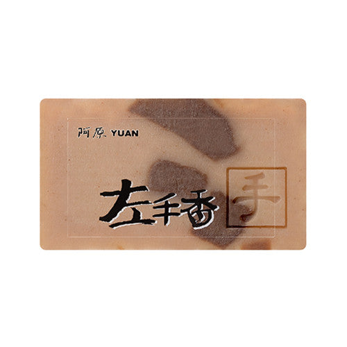 Wild Patchouli Soap 左手香皂(清凉汗酸)