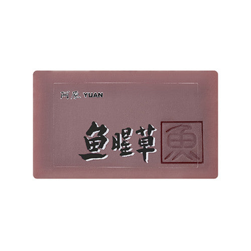 Heartleaf Houttuynia Soap 魚腥草皂 (缓老焕肤)
