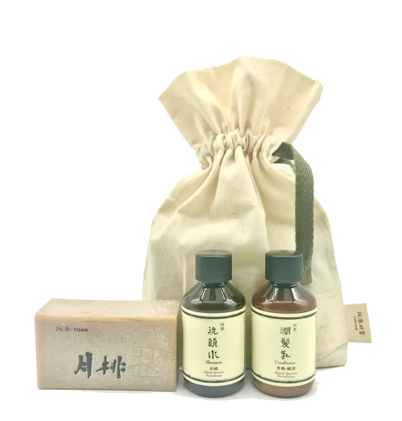 Alpinia Beauty Set 月桃美人組合