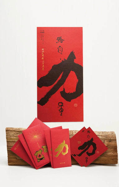2019 CNY Celebration Pack*please note CNY celebration pack consists of 4pcs red packets, 2 square mini couplets and 1 long couplet.