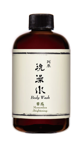 Momordica Body Wash 苦瓜洗澡水-Brightening