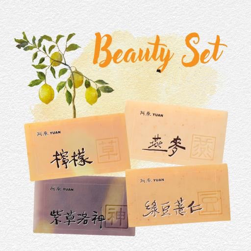 Yuan Beauty Soap Set 美人肥皂組合 + Mulberry & Chrysanthemum Shampoo 桑菊花洗頭水 250ml