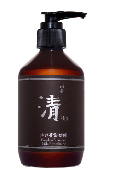 Online Exclusive: Soapless Shampoo- Mild, Revitalizing 洗頭菁露-舒緩