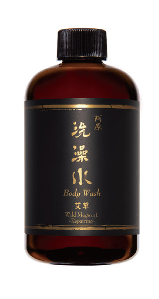 Wild Mugwort Body Wash 艾草洗澡水 Repairing 250ml