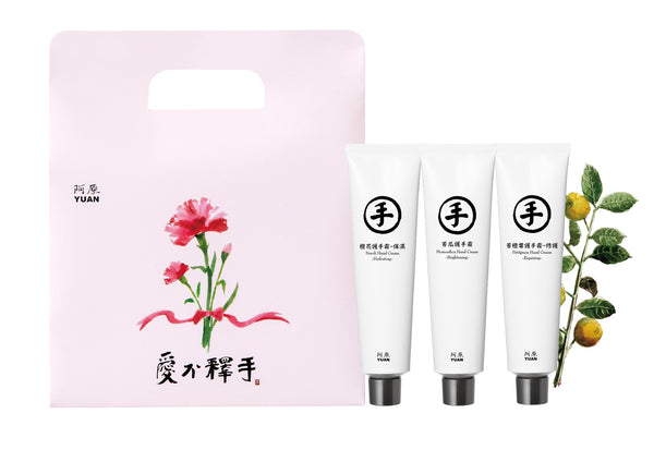 Hand of Love Trio Hand Care Set 愛不釋手護手霜禮盒