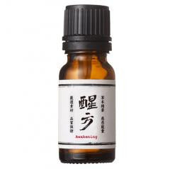 Awakening Essential Oil 醒方精油