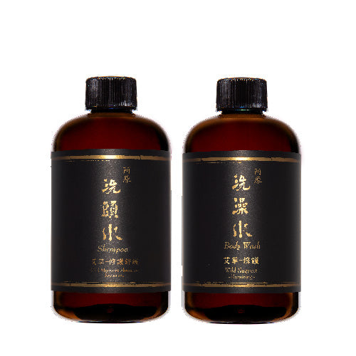 Mugwort Full Body Wash Set 艾草全身洗- Wild Mugwort Shampoo + Body Wash