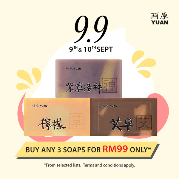Select Any 3 Soaps For RM99 Only