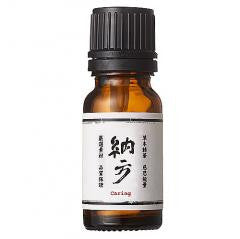 Caring Essential Oil 納方精油