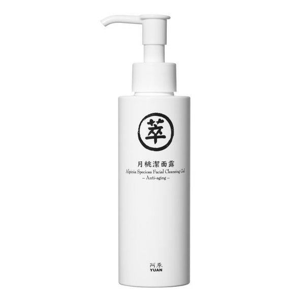 Alpinia Speciosa Facial Cleansing Gel 月桃潔面露