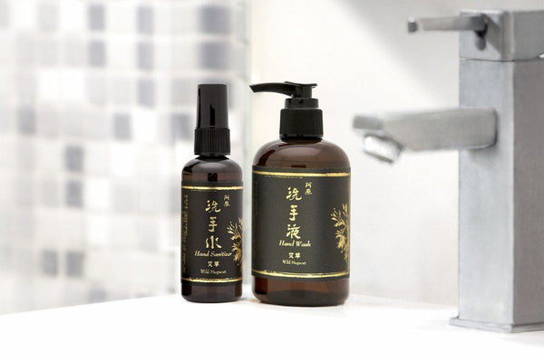 Wild Mugwort Hand Wash 250ml 艾草洗手液 250ml- Dry and Sensitive Skin formula