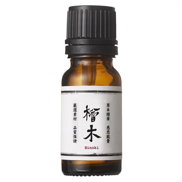 Hinoki Essential Oil 檜木精油