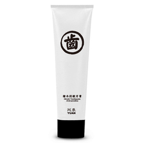 Hinoki Toothpaste (Sensitive)檜木抗敏牙膏 75g