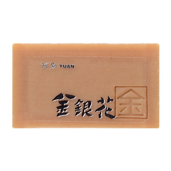Honeysuckle Soap 金银花皂 (清热抑菌) Clearance