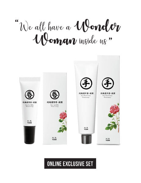 Women's Day Specials: Rose Hand Cream & Lip Balm