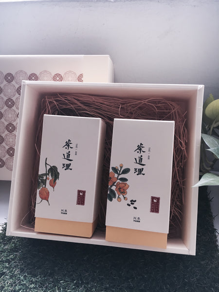 Tea Duo Gift Sets