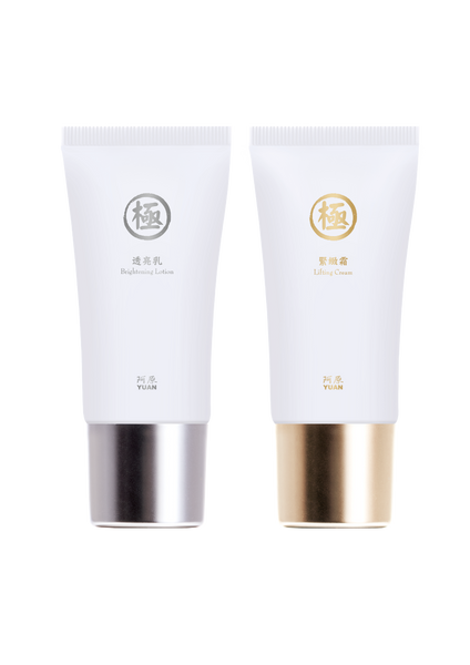 Brightening Lotion 透亮乳- 極究护肤 + Lifting Cream 緊緻霜- 極究护肤