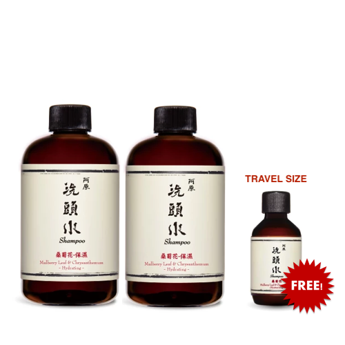 Mulberry & Chrysanthemum Shampoo 桑菊花洗頭水 Dry Scalp/Oily hair 250ml x 2 with Free 1 x Travel Size Shampoo