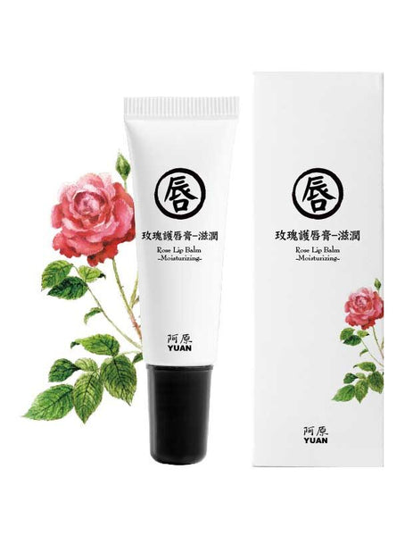 Rose Lip Balm- Moisturizing 玫瑰護唇膏-滋潤 CLEARANCE