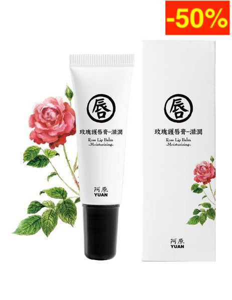 Rose Lip Balm- Moisturizing 玫瑰護唇膏-滋潤