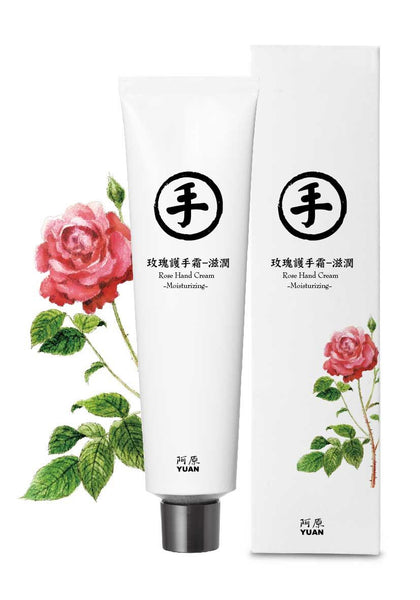 Rose Hand Cream -Moisturizing 玫瑰護手霜-滋潤75mL