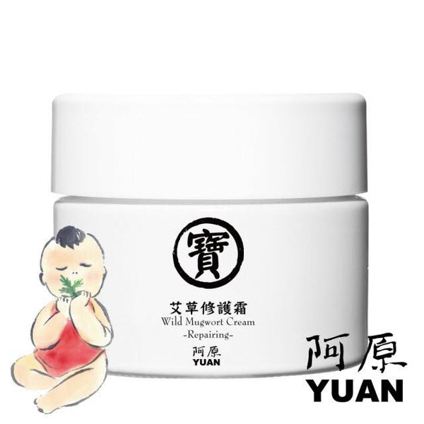 Baby Bundles Set  艾.寶寶組