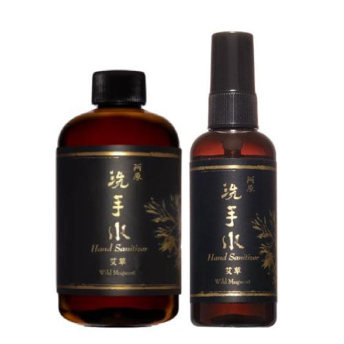 Wild Mugwort Hand Sanitizer 250ml + 95ml  艾草洗手水(乾洗手) 250ml + 95ml
