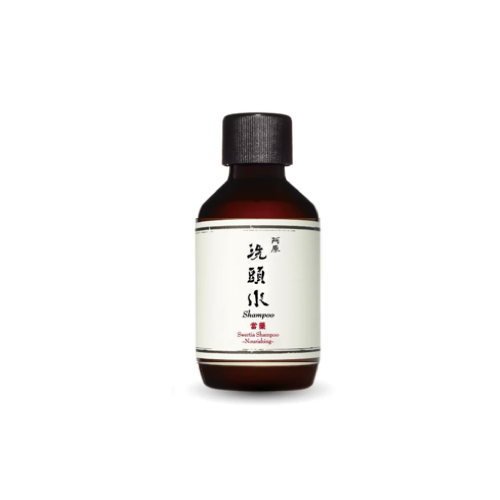 Travel: Swertia shampoo 當藥洗頭水 Sensitive, Dry hair &scalp  50ml