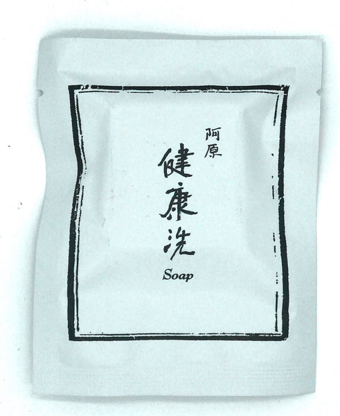 Travel Size Wild Mugwort Soap 艾草皂 (湿疹干痒) 18g