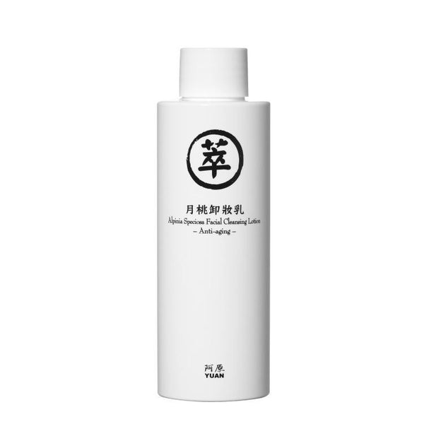 Alpinia Speciosa Face Cleansing Lotion (Makeup Remover) 月桃卸妝乳