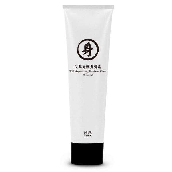 Wild Mugwort Body Exfoliating Cream 艾草身體 Clearance