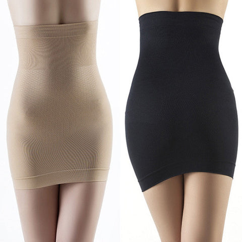 **HOT** Seamless Slimming Shapewear Skirt (2 Colors)