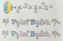 Triumph Palm Beach Decal set-H Lloyd Cycles
