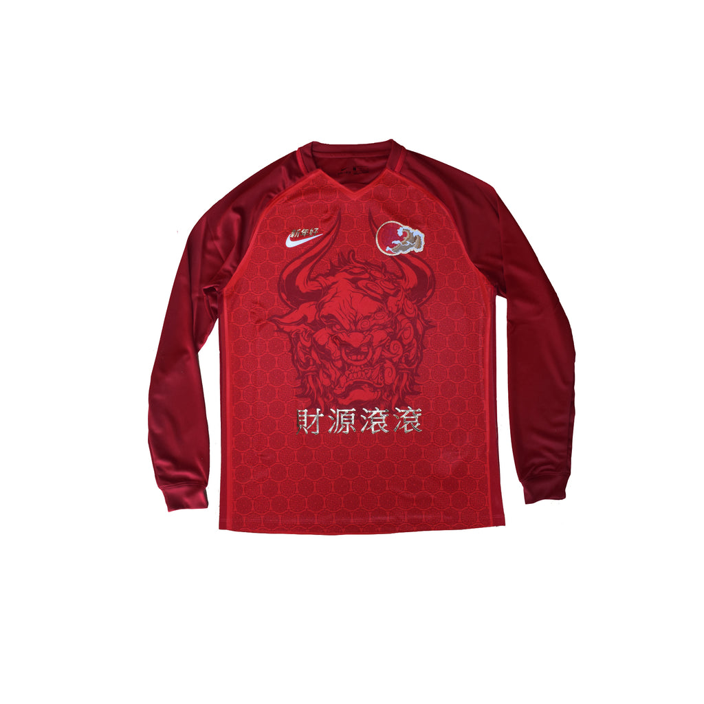 Year of the Bull Jersey - LS