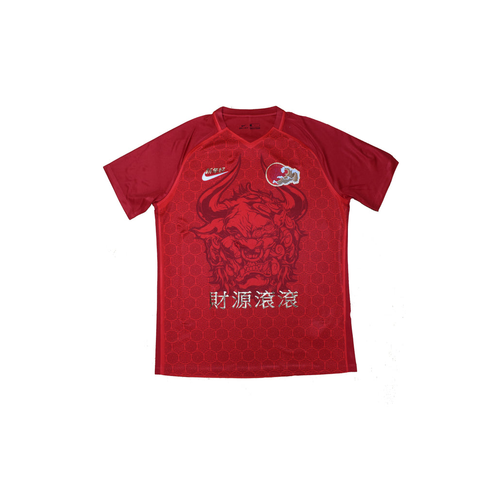 Year of the Bull Jersey - SS