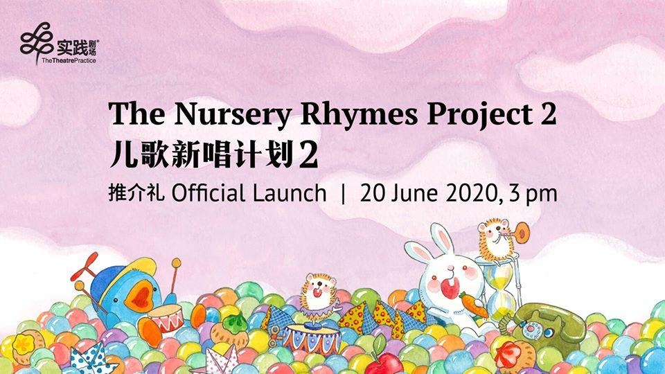 The Nursery Rhymes Project 2 Official Launch | Interactive Storytelling with Sing-along!