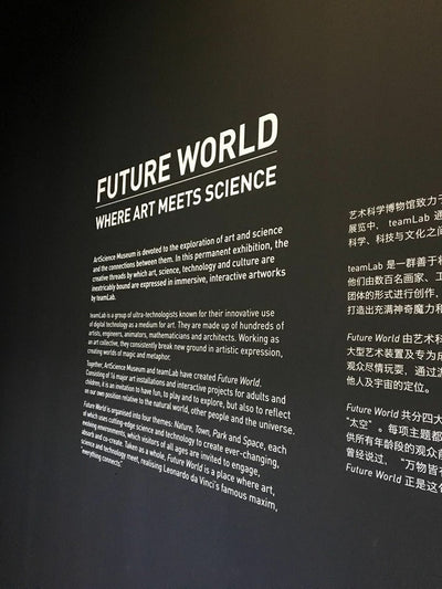 Places to go this Weekend: Future World @ ArtScience Museum
