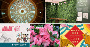 5 Things to do and Places to go with Kids this weekend in Singapore (18th -24th Jan 2021)