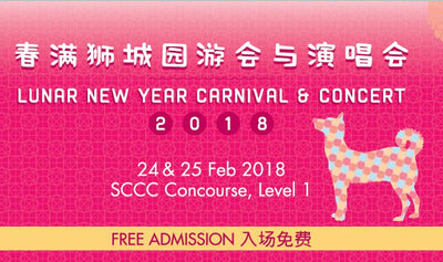 Things to do this Weekend: Celebrate CNY with Your LOs @ SCCC Lunar New Year Carnival & Concert!