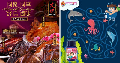 Giveaways of the Week: Win attractive prizes this Chinese New Year