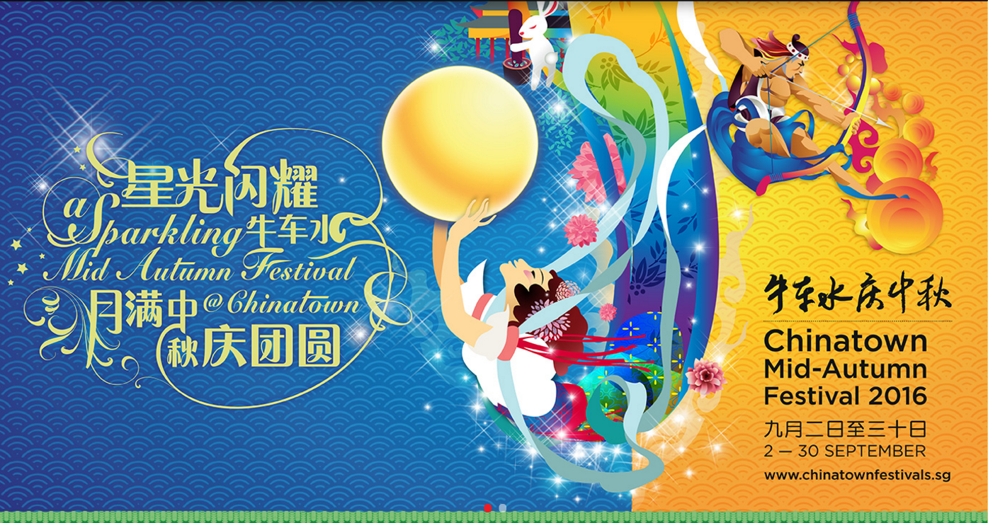 Places to go this Weekend - Chinatown Mid-Autumn Festival 2016