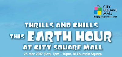 Things to do this Weekend: Free Movie Screening @ City Square Mall