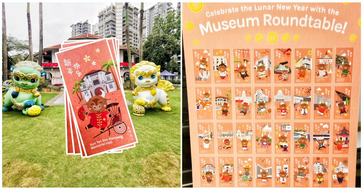 Go Museum Hunting and Collect Year of the Ox Hongbaos from the Museum Roundtable!