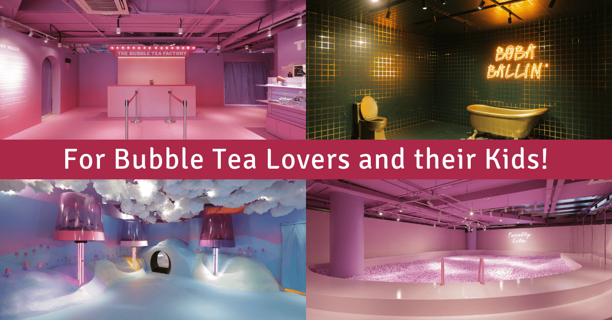 The Bubble Tea Factory at Orchard Road | What is it?