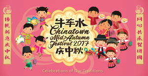 Things to do this Weekend: Mid- Autumn Festival Celebrations @ Chinatown!