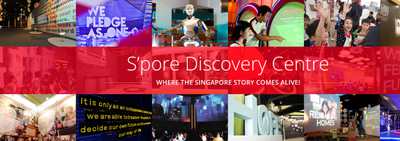 Things to do this Weekend: Catch a movie @ the Singapore Discovery Centre